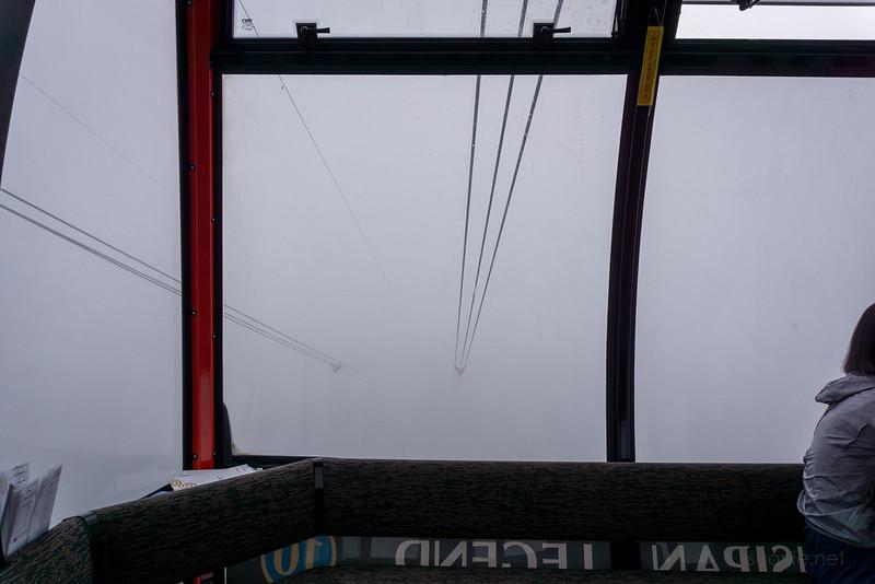 Sapa, Fansipan - foggy view