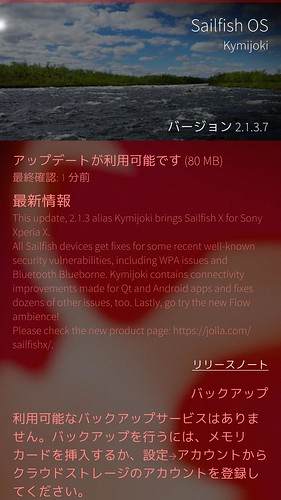 Sailfish OS v2.1.3.7