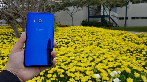 HTC U11 - Apariencia física