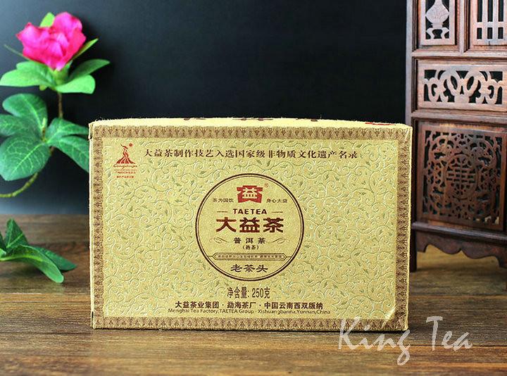 Free Shipping 2010 TAE TEA DaYi LaoChaTou Zhuan Brick 250g YunNan MengHai Pu'er Pu'erh Puerh Ripe Cooked Tea Shou Cha