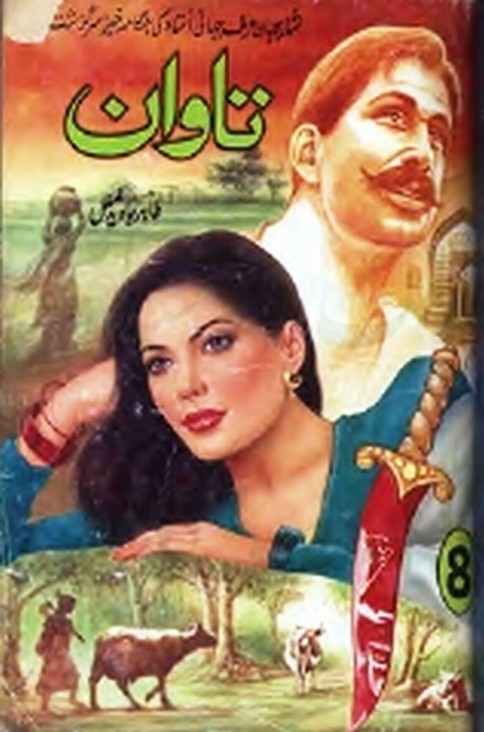 Tawan Part 8 Complete Novel By Tahir Javaid Mughal