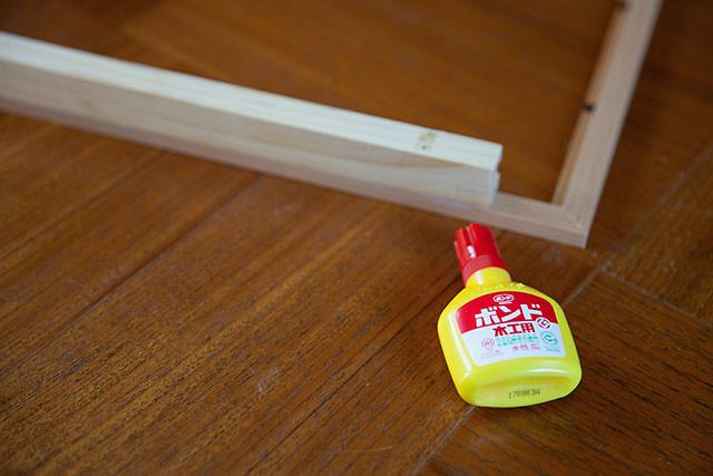 木工用ボンドで貼り付け