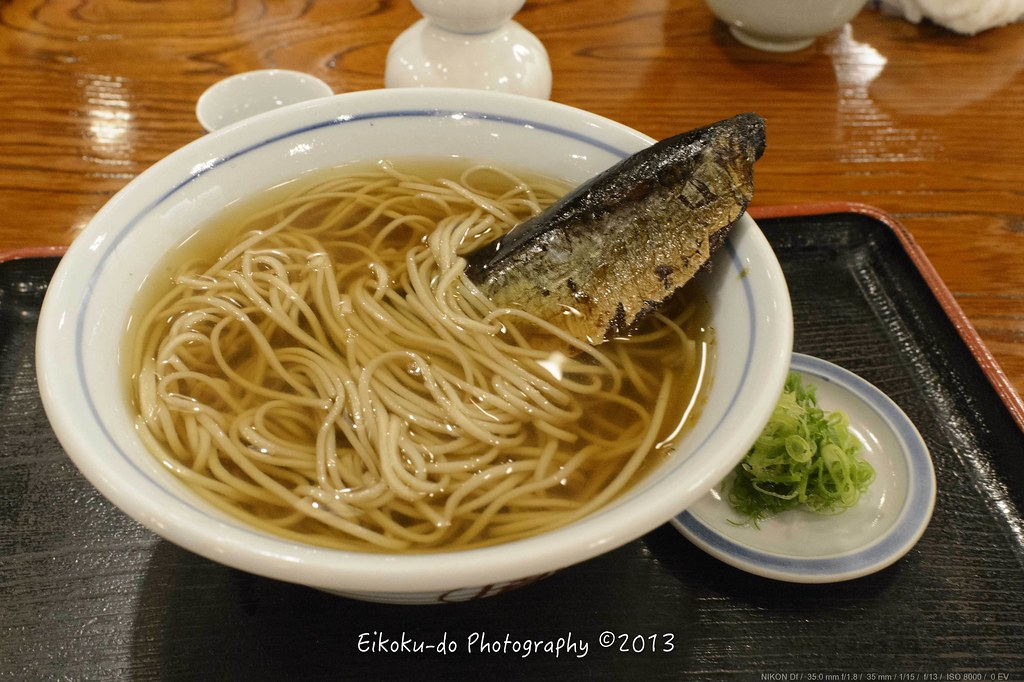 Owariya ・Kyoto