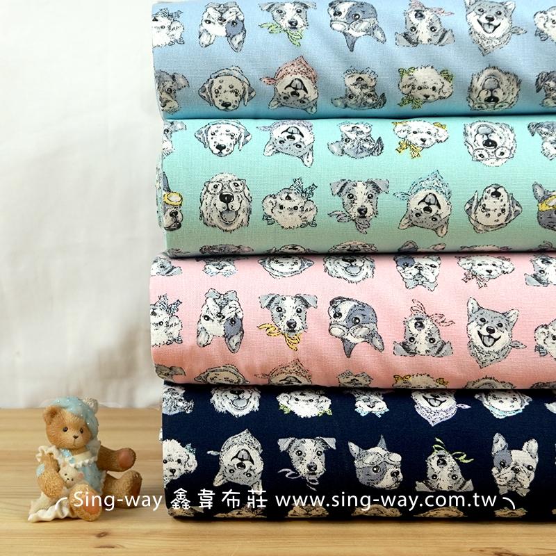 汪星人 寵物犬 狗 法鬥 黃金獵犬 柴犬 米克斯 手工藝DIy拼布布料 CF550612