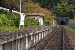 Ookawa dam station