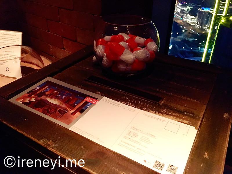上海Vue Bar非常時髦酒吧