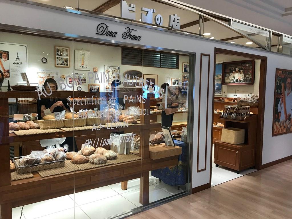 bigo's shop
