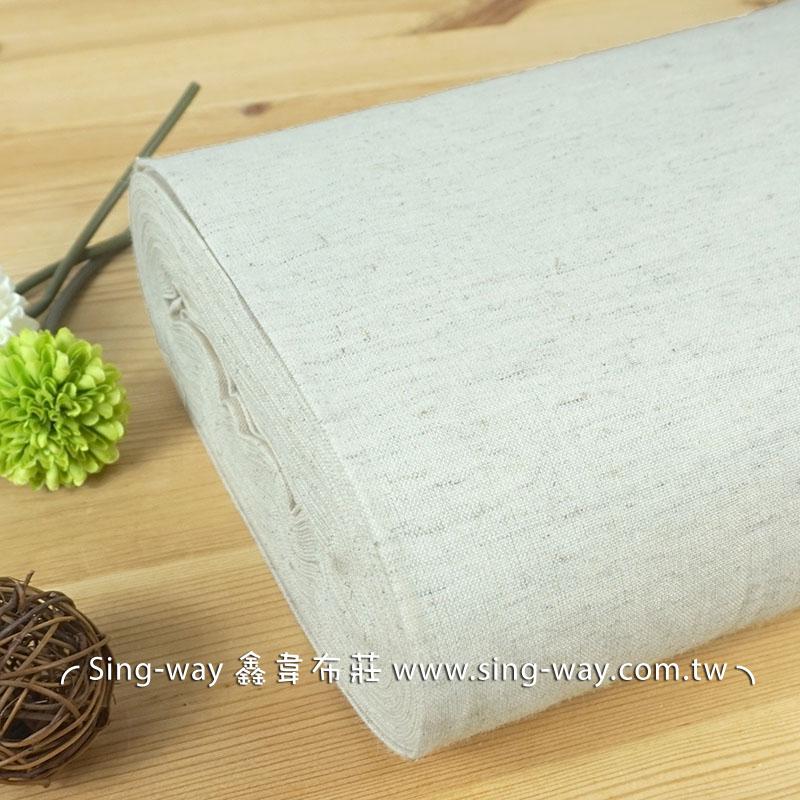 原胚色素面 棉麻胚布 簡約無印 禪風 裝飾用布 手工藝DIy拼布布料 FA490184