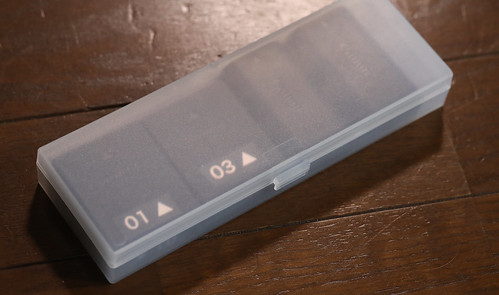 pencase for battery_07
