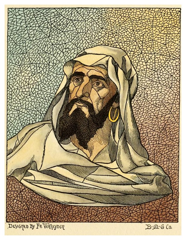010-Catalogo de Belcher Mosaic Glass Company-1886