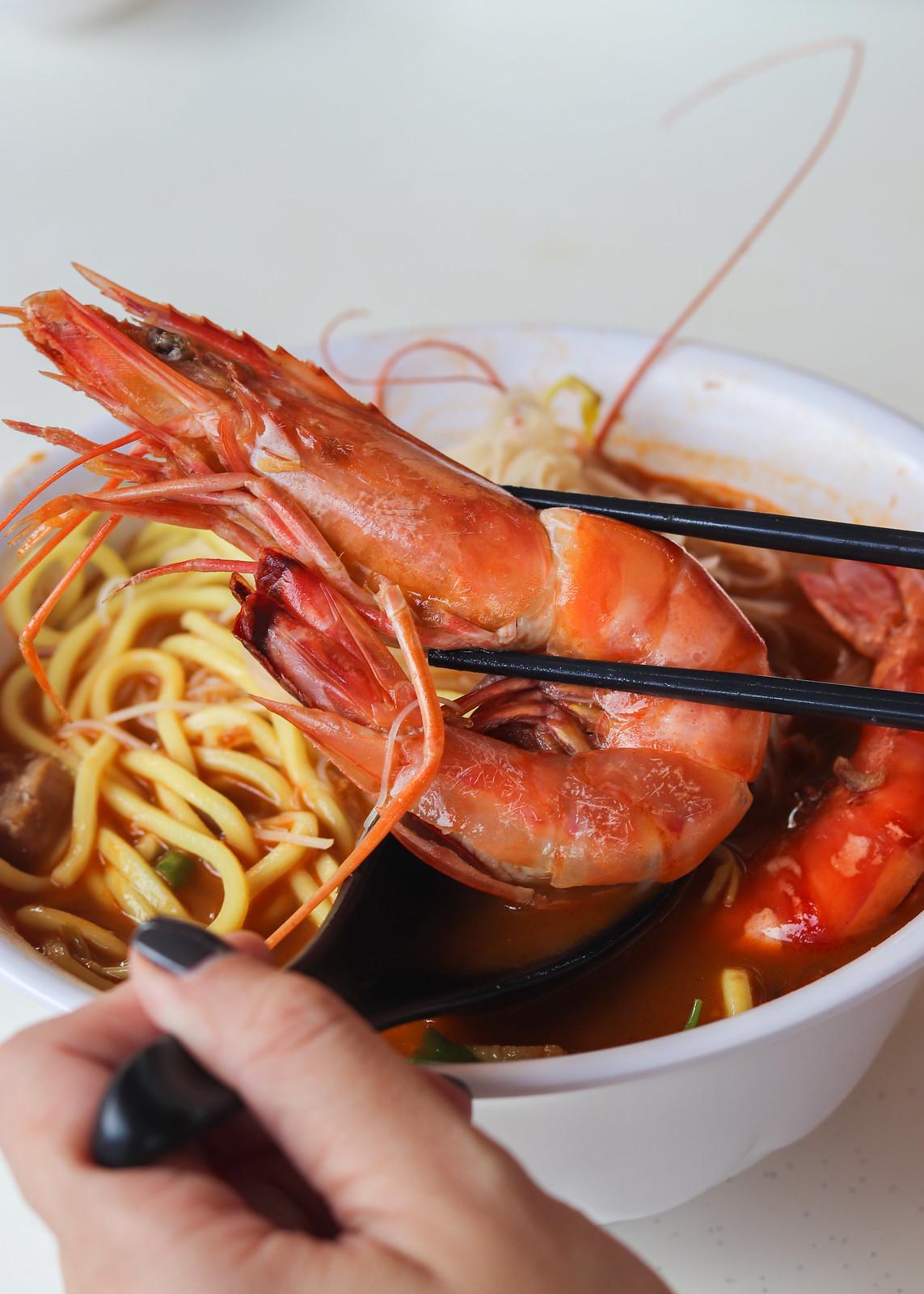 big prawn noodles 2