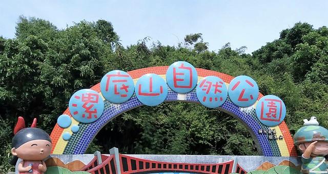 葫蘆埤自然公園 (8)