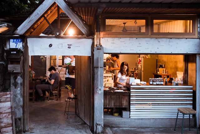 Giocare| 花蓮市區-野性自然美/老屋喝咖啡