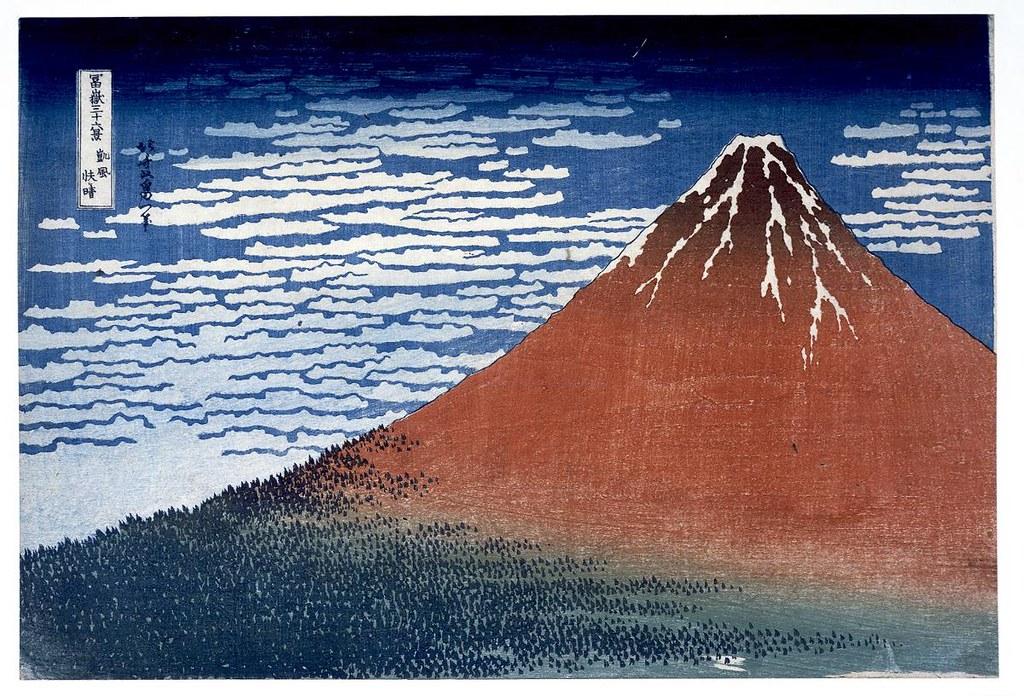 葛飾北斎《富嶽三十六景 凱風快晴》(1830-33年頃、大英博物館)