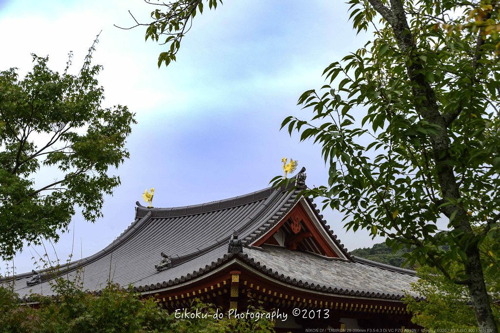 平等院・宇治 京都