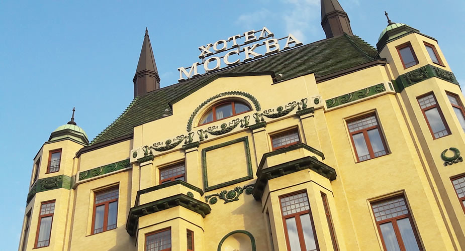 Bezienswaardigheden Belgrado oude stad, Hotel Moskou | Mooistestedentrips.nl