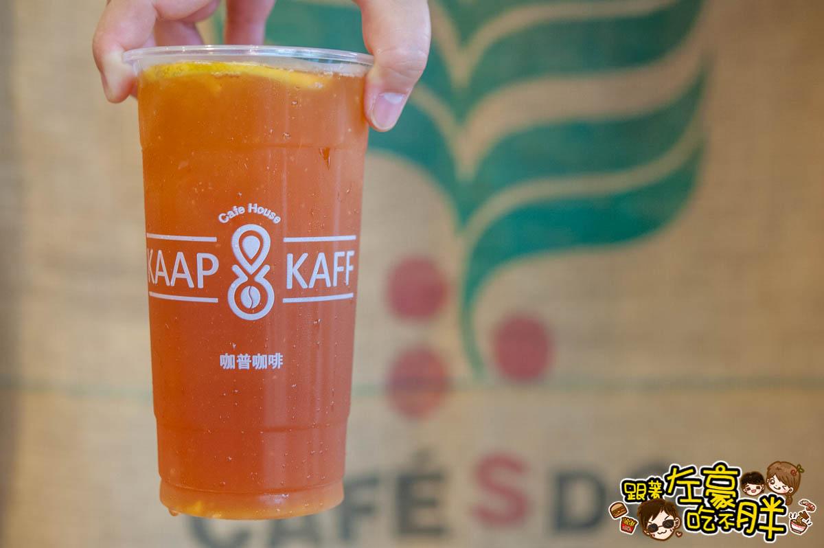 KAAP KAFF CAFE咖普咖啡-41