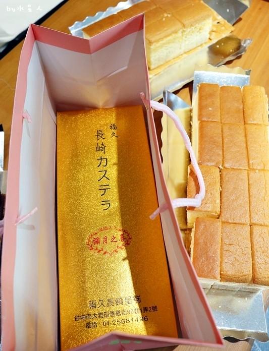 23796403518 0292175d13 b - 熱血採訪|福久長崎蛋糕,日式慢火烘焙工法,口感濕潤有彈性,安心無添加,濃郁巧克力香氣