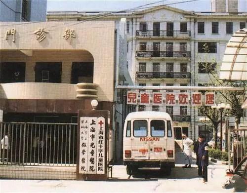上海儿童医院。虽然离家很近,但我看病一直都在小菜场里面的地段医院