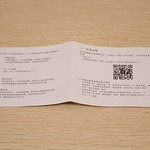 Xiaomi Mijia Camera Mini 開封レビュー (12)