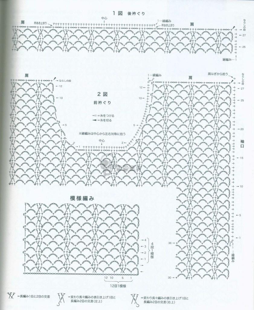 1448_lks80494 (23)