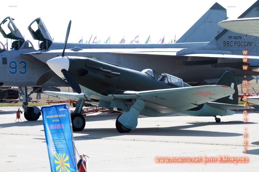 Самолёт Миг-3