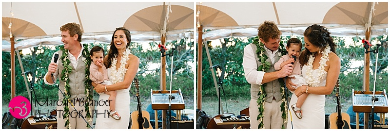Martha's-Vineyard-fall-wedding-MP-160924_38