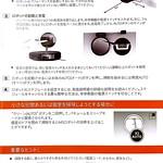 ILIFE A4S マニュアル (2)