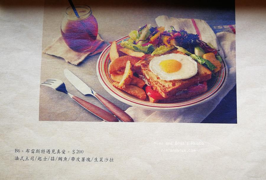 hun貳菜單menu11