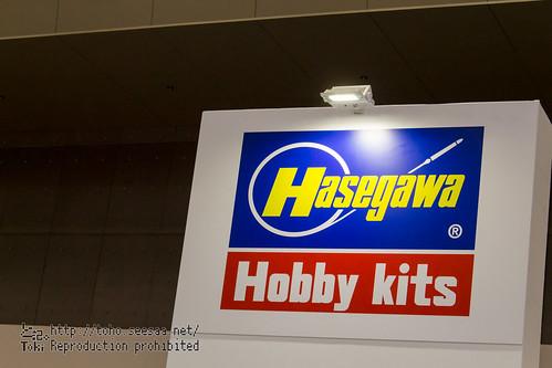 hobbyshow_2017_Wave_Hasegawa-1