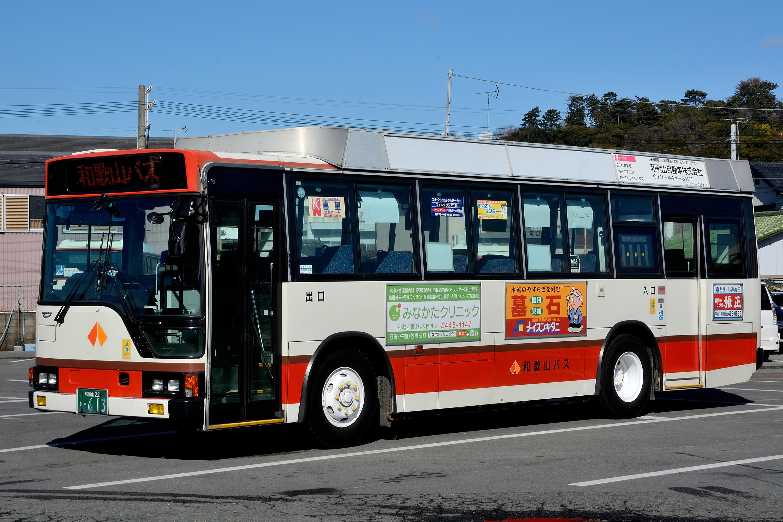 wakayama_613