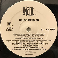 COLOR ME BAD:I WANNA SEX YOU UP(LABEL SIDE-A)