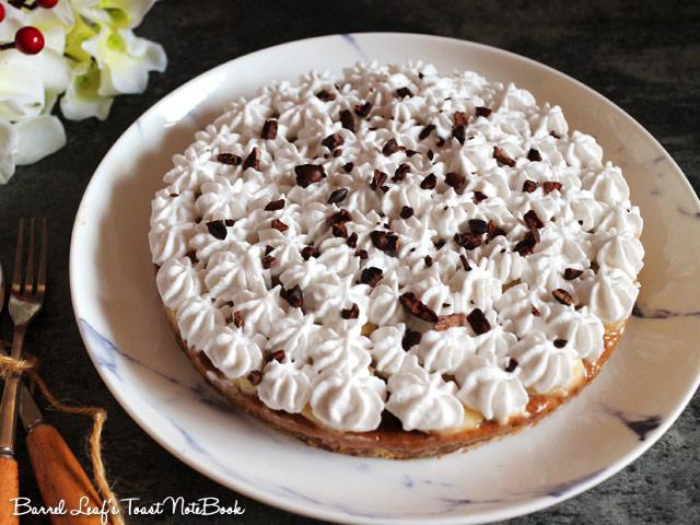 全素香蕉太妃派 Vegan Banoffee Pie (8)