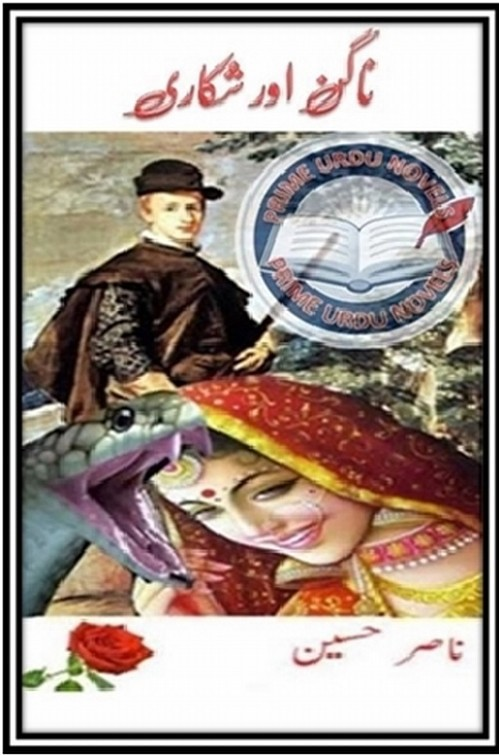 Nagan Aur Shikari  is a very well written complex script novel which depicts normal emotions and behaviour of human like love hate greed power and fear, writen by Nasir Hussain , Nasir Hussain is a very famous and popular specialy among female readers