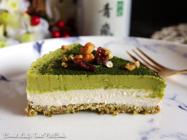 純素抹茶白巧克力派 Vegan Matcha Layered Pie (5)