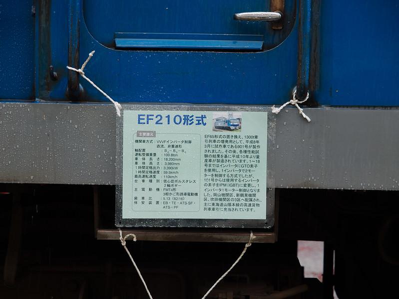 PA210386