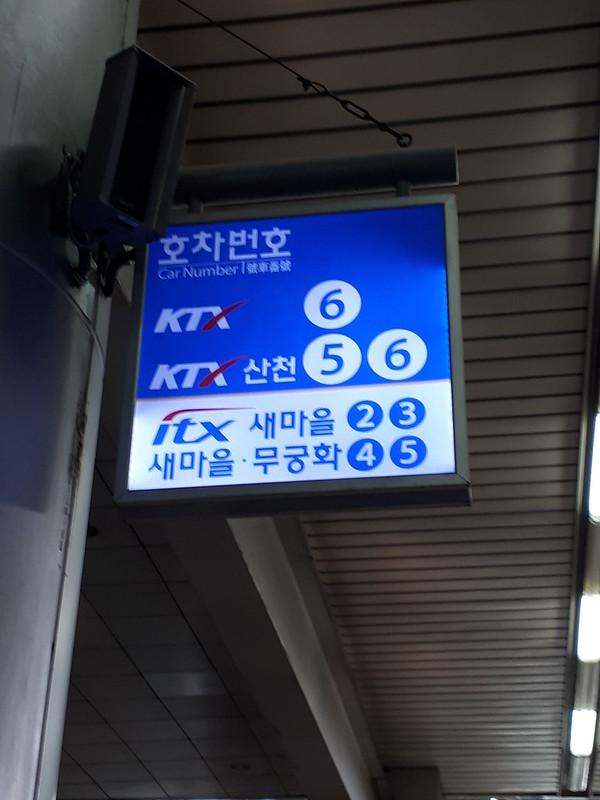 Korean Trip Day 3