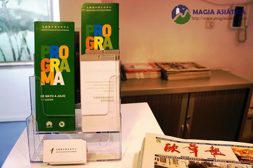 Centro Cultural Chino Madrid 2 Magiasiatica