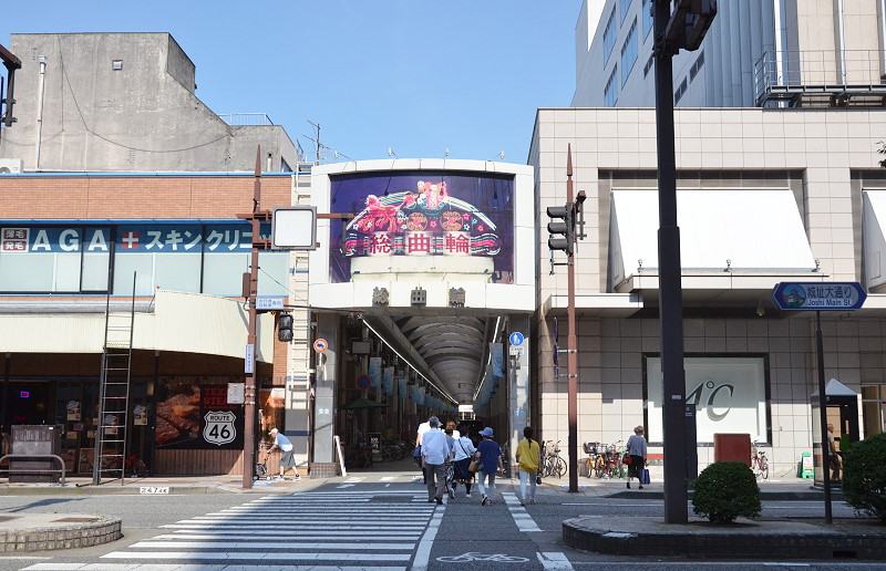 富山 剱の湯 御宿 野乃
