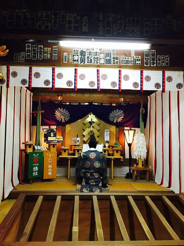富士山頂的久須志神社