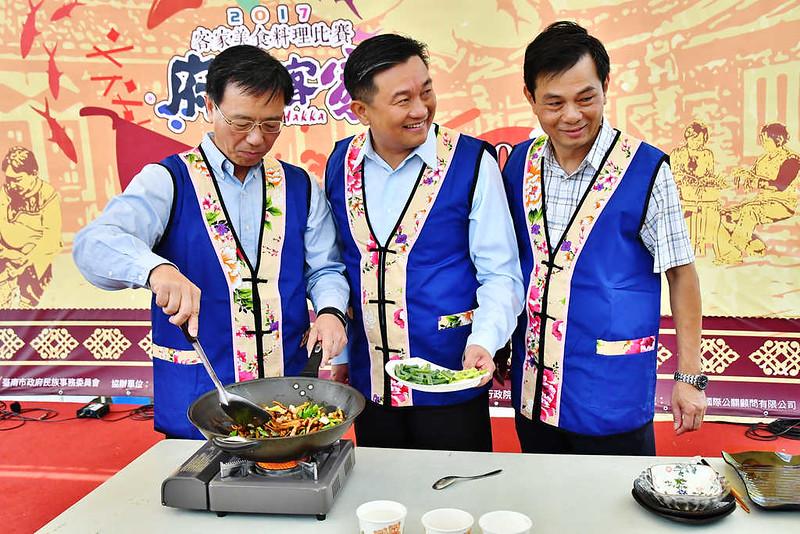 台南府味客家料理比賽35