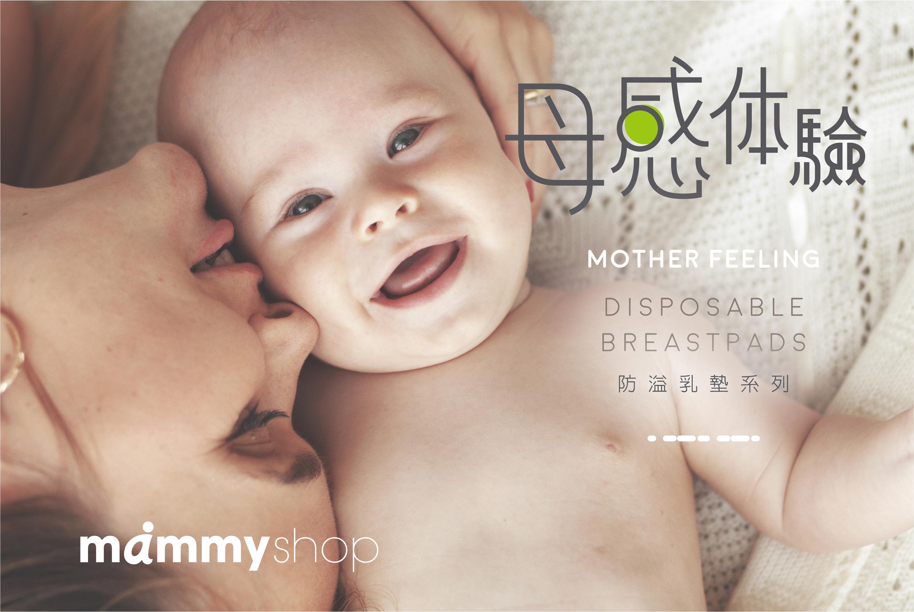 3D防溢乳墊-母感體驗banner