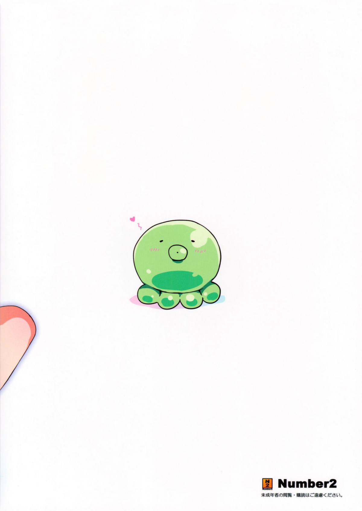 HentaiVN.net - Ảnh 3 - Oreimo Selection 2015 Natsu (Ore no Imouto ga Konna ni Kawaii Wake ga Nai) - Oneshot