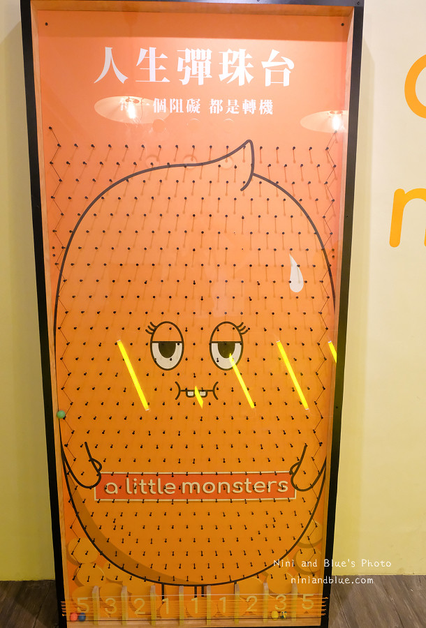 A little monsters.被誠實卡住08