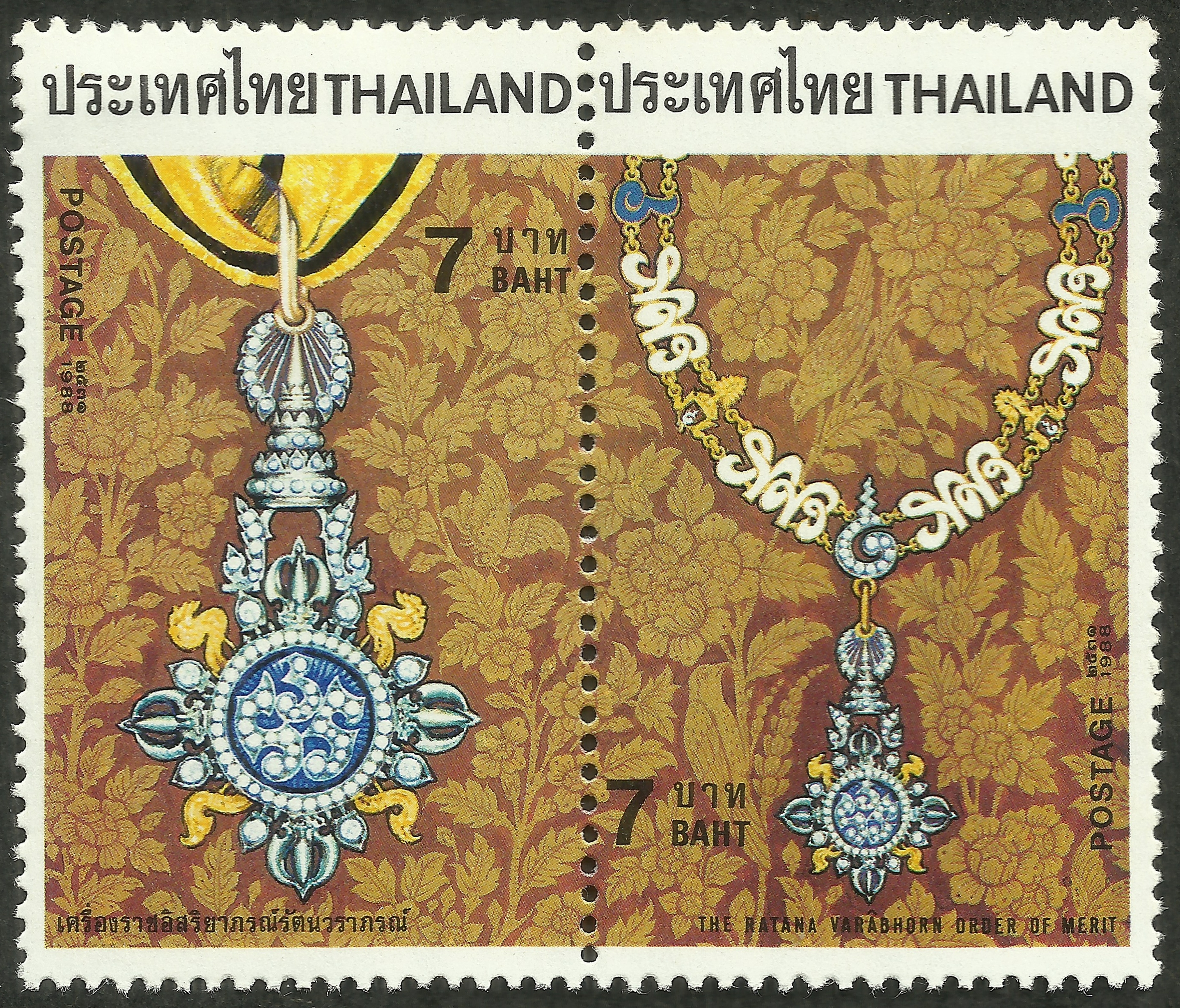 Thailand - Scott #1285a (1988)