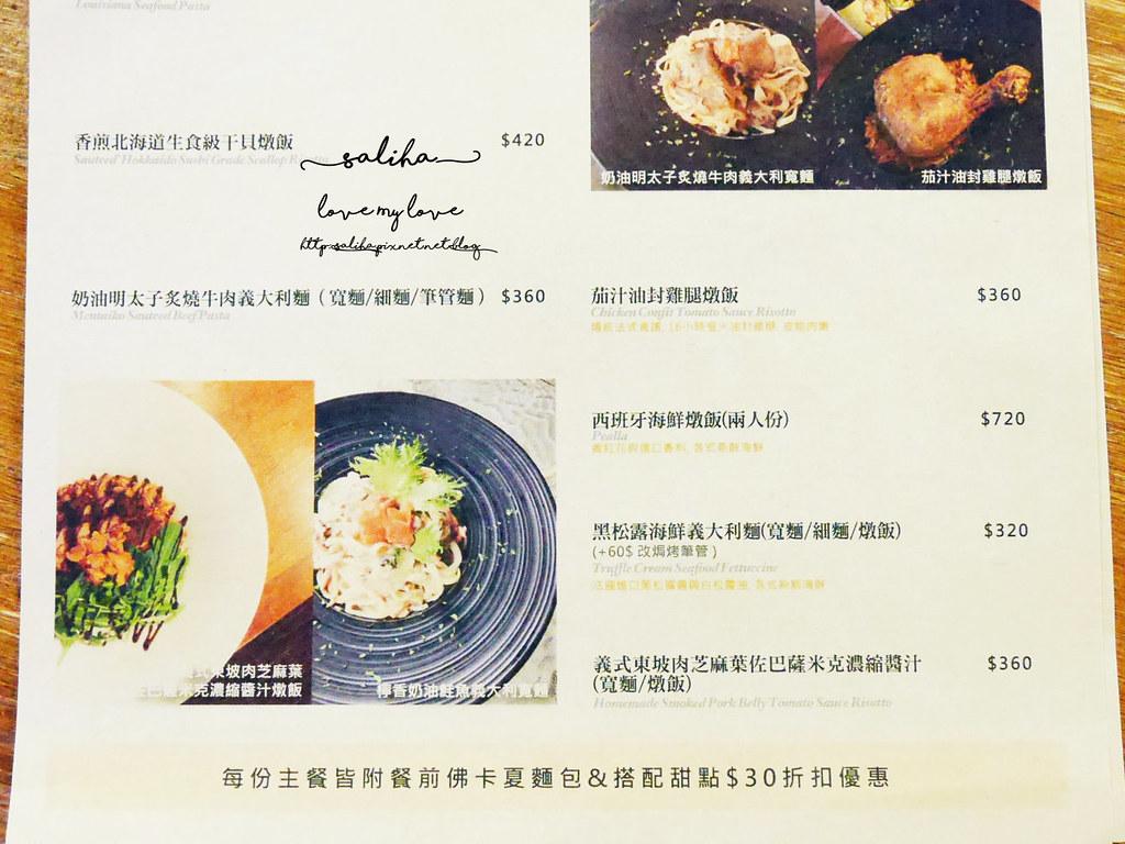 台北南京三民站小酒館餐廳推薦OFFICE by mastro沙拉輕食 (32)