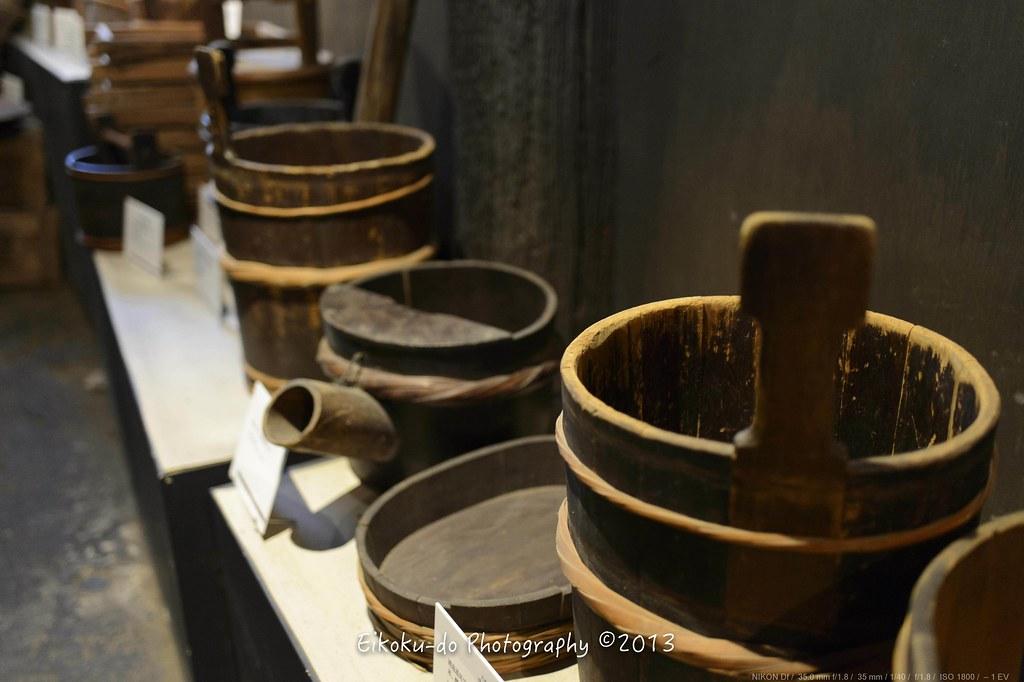Horino Memorial Museum ・Kyoto