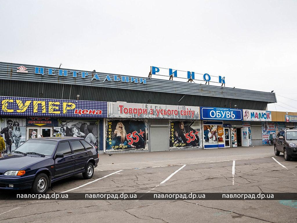 runok bazar-2