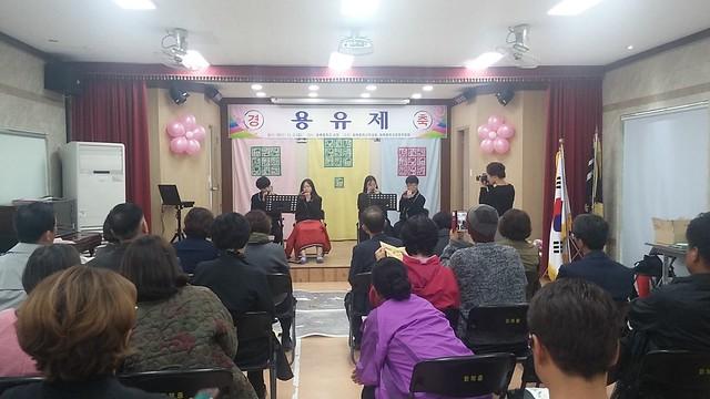 화북중학교 용유제 | 2학년 오카리나 합주