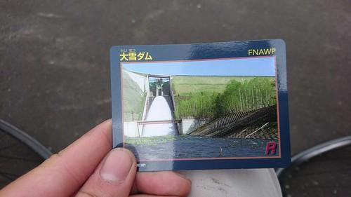 北海道班の数少ないダムカード